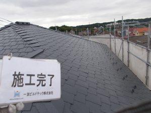 20170929S様邸⑫施工完了