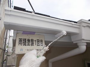 20170929S様邸④塗装1回目