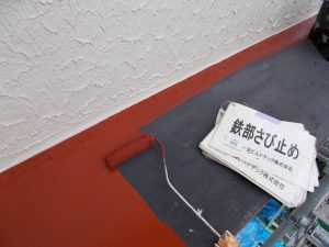 20170929S様邸③サビ止め