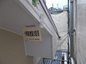 20170929S様邸⑤塗装2回目
