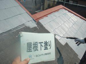 20170922O様邸⑦屋根下塗り
