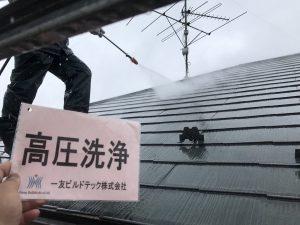 20170915H様邸②高圧洗浄