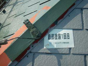 20171102I様邸⑥鉄部塗装1回目