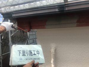 20171102I様邸③下塗り施工中
