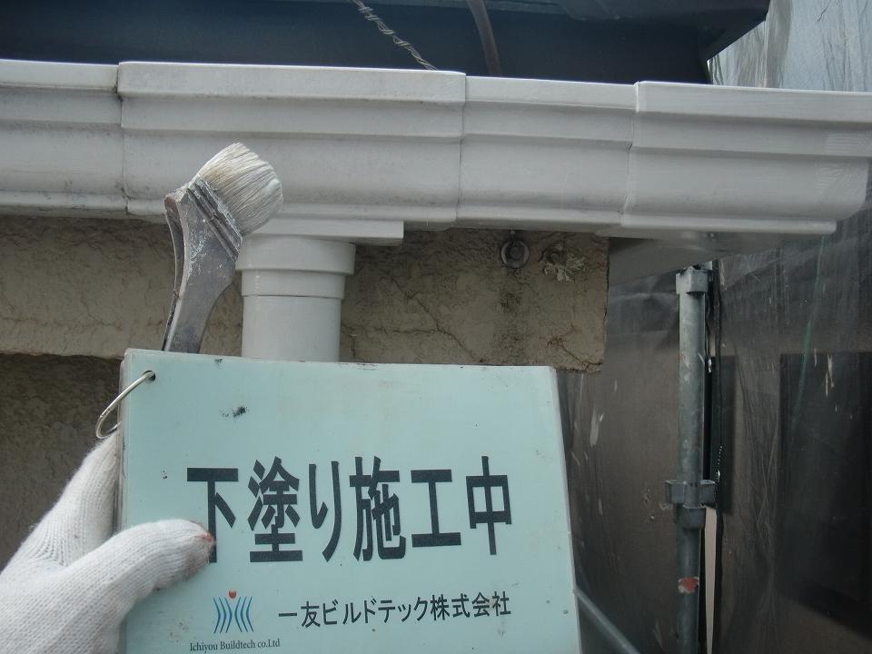 20171006H様邸③下塗り施工中