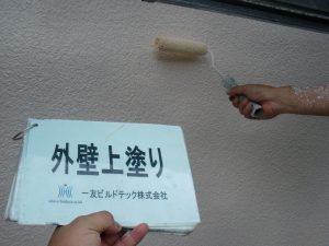 20171006H様邸⑤外壁上塗り