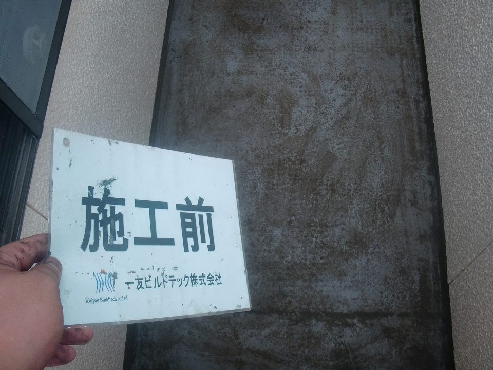 20171102I様邸①施工前