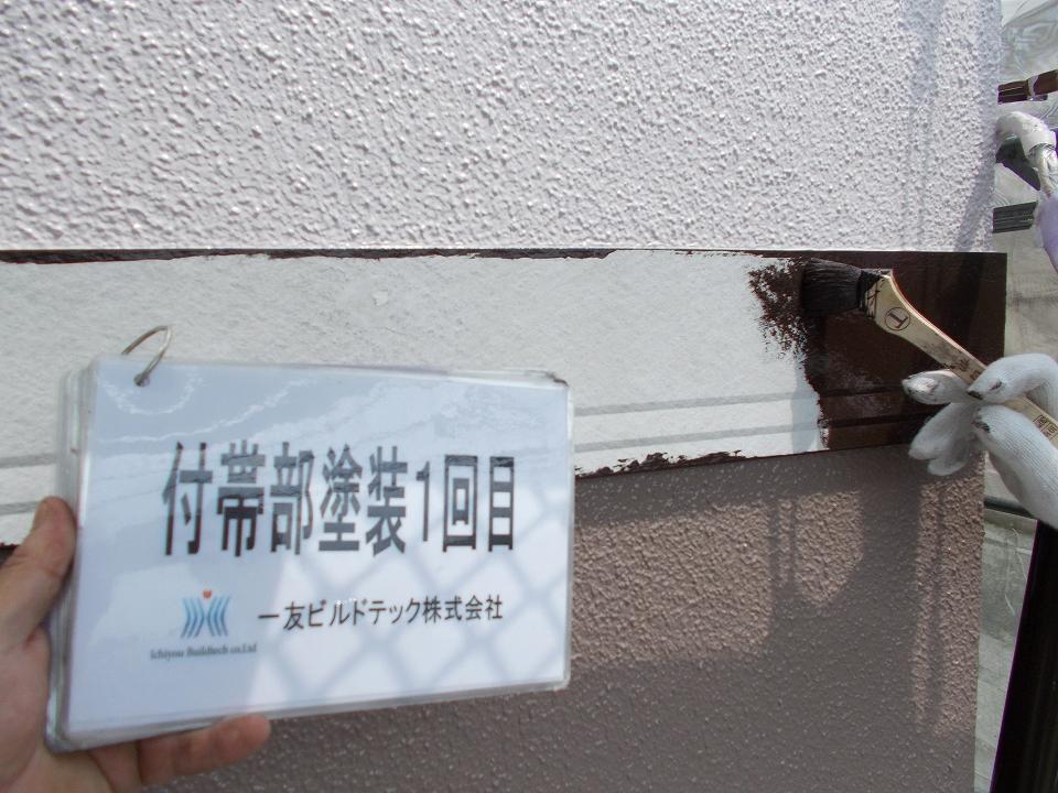 20171013K様⑧中塗り中