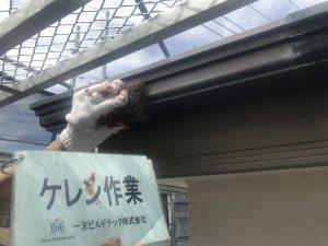 20171102I様邸②ケレン作業
