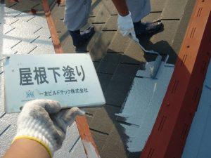 20171102I様邸④屋根下塗り
