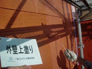 20171102I様邸⑫ベランダ 外壁上塗り