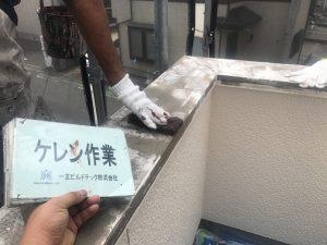 20171102I様邸③ケレン作業