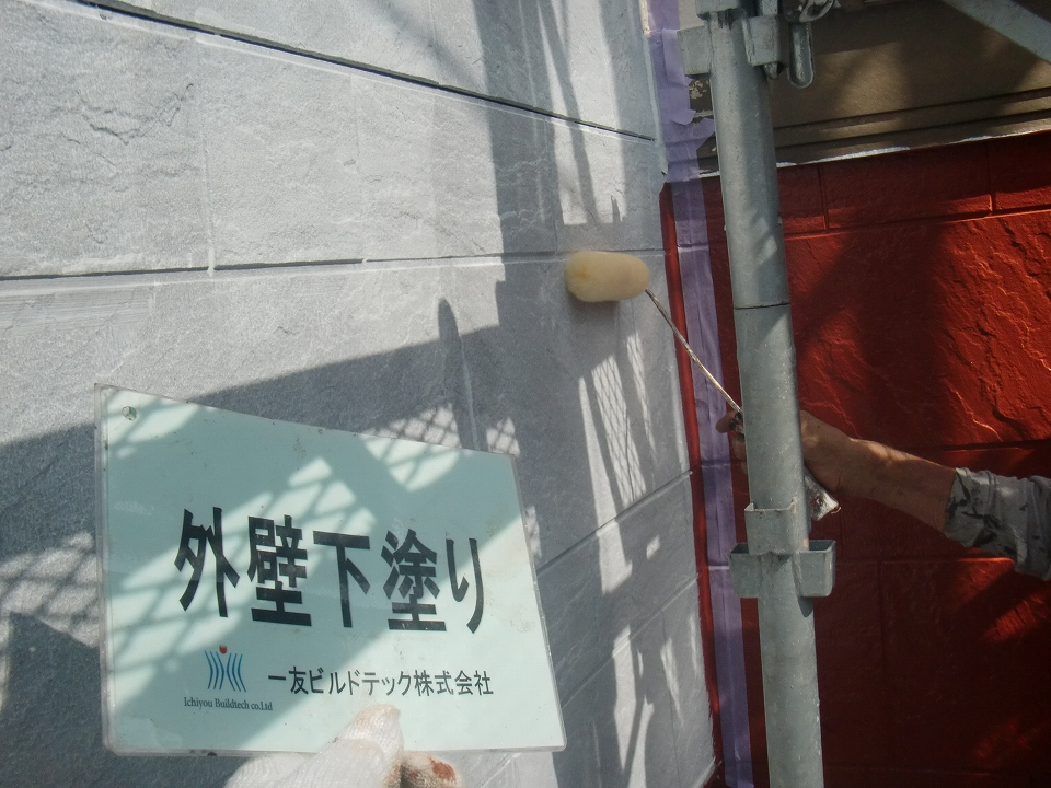 20171102I様邸⑥ベランダ 外壁下塗り