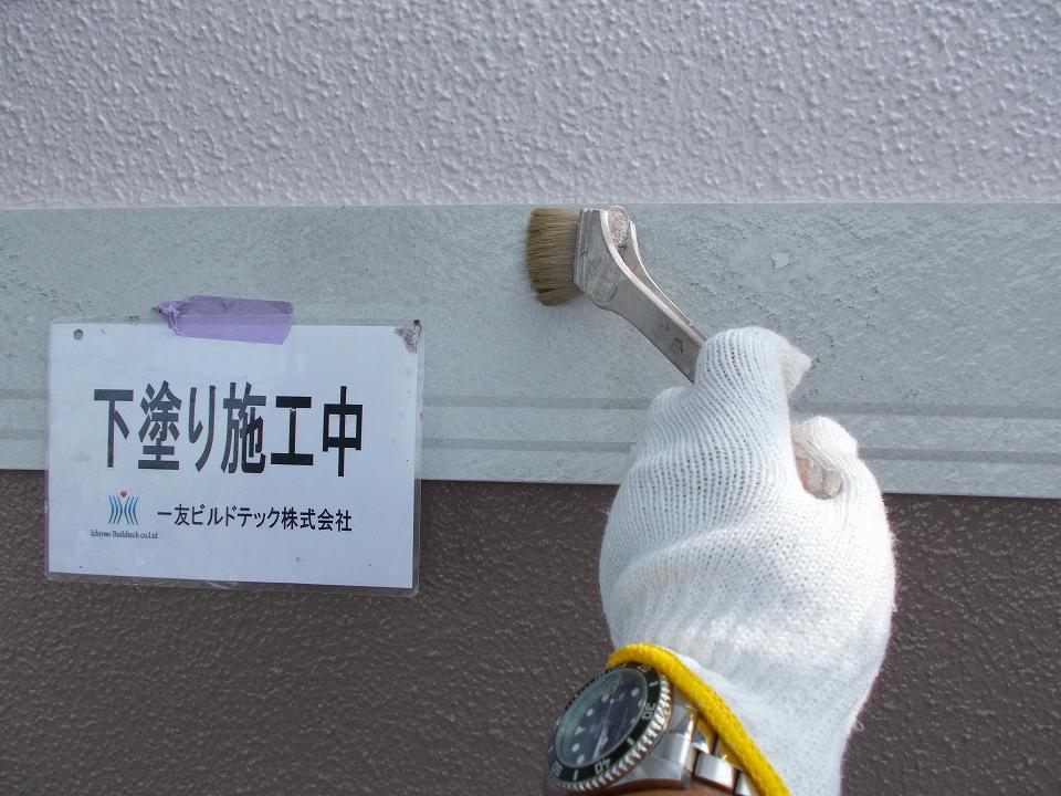20171013K様⑦下塗り施工中