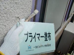 20171102I様邸⑧プライマー塗り