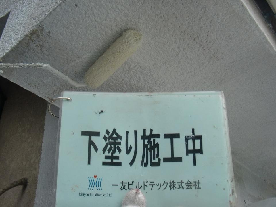 20171006H様邸②下塗り施工中