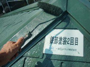 20171102I様邸⑧鉄部塗装2回目