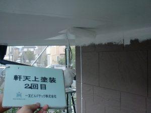 20171102I様邸③軒天塗装2回目