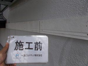20171013K様①施工前