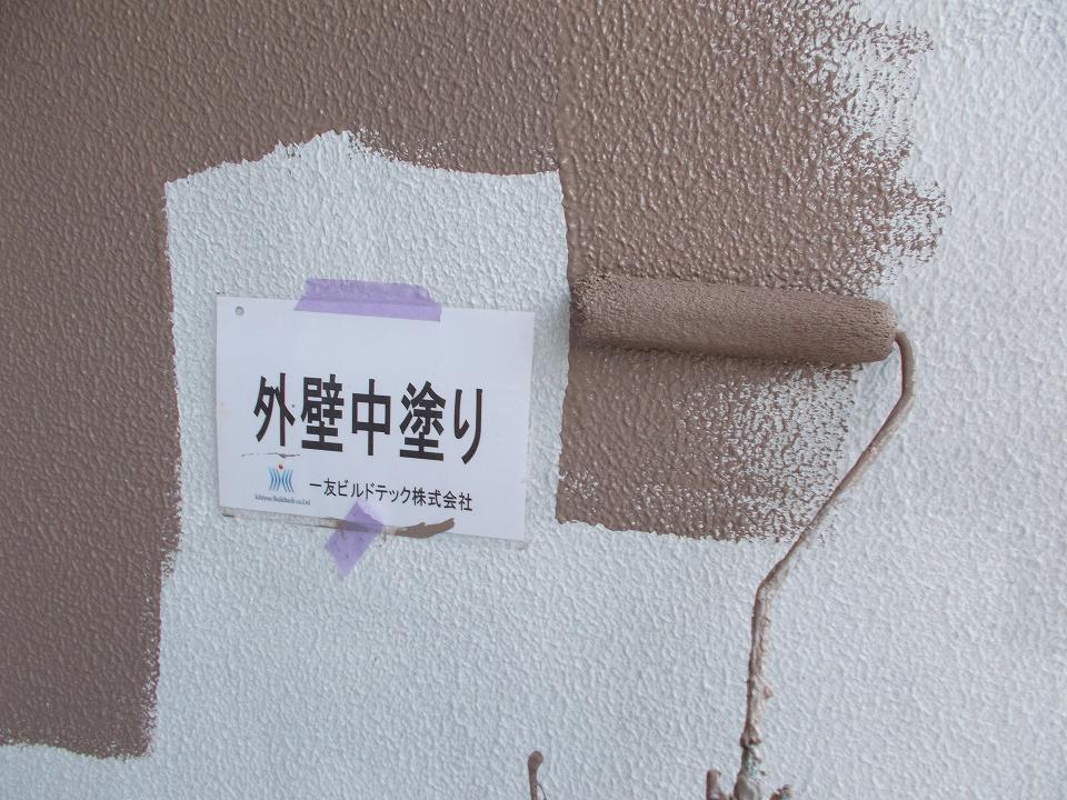 20171013K様⑤中塗り