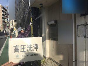 20171208Nビル様②高圧洗浄