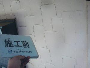 20171117I様邸①施工前