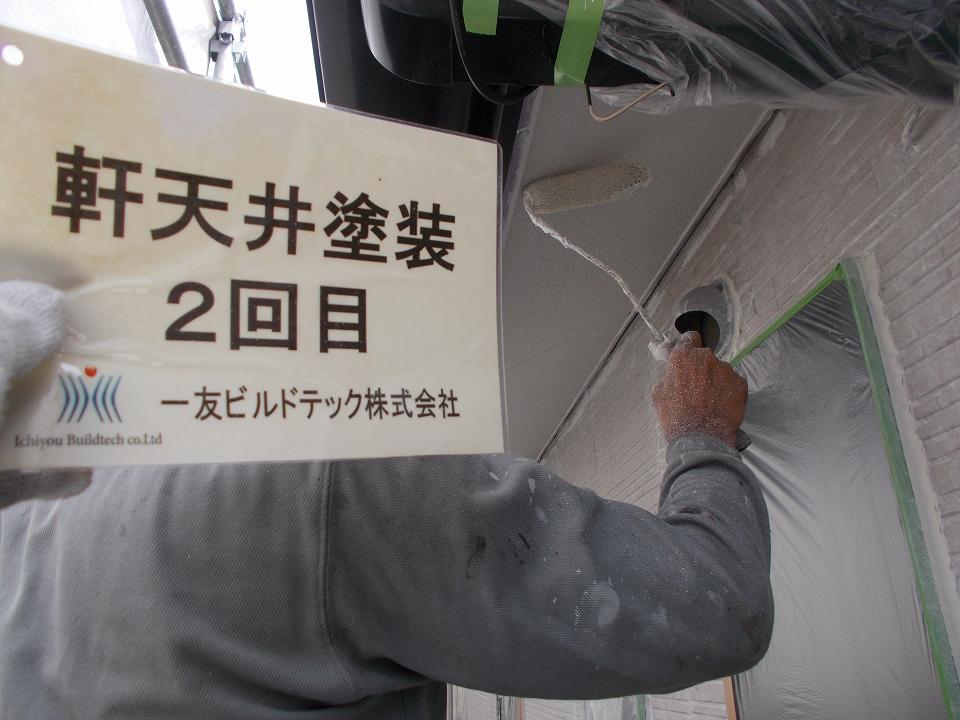 20171127K様邸③塗装2回目