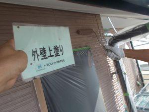 20171127K様邸⑤外壁 上塗り施工中