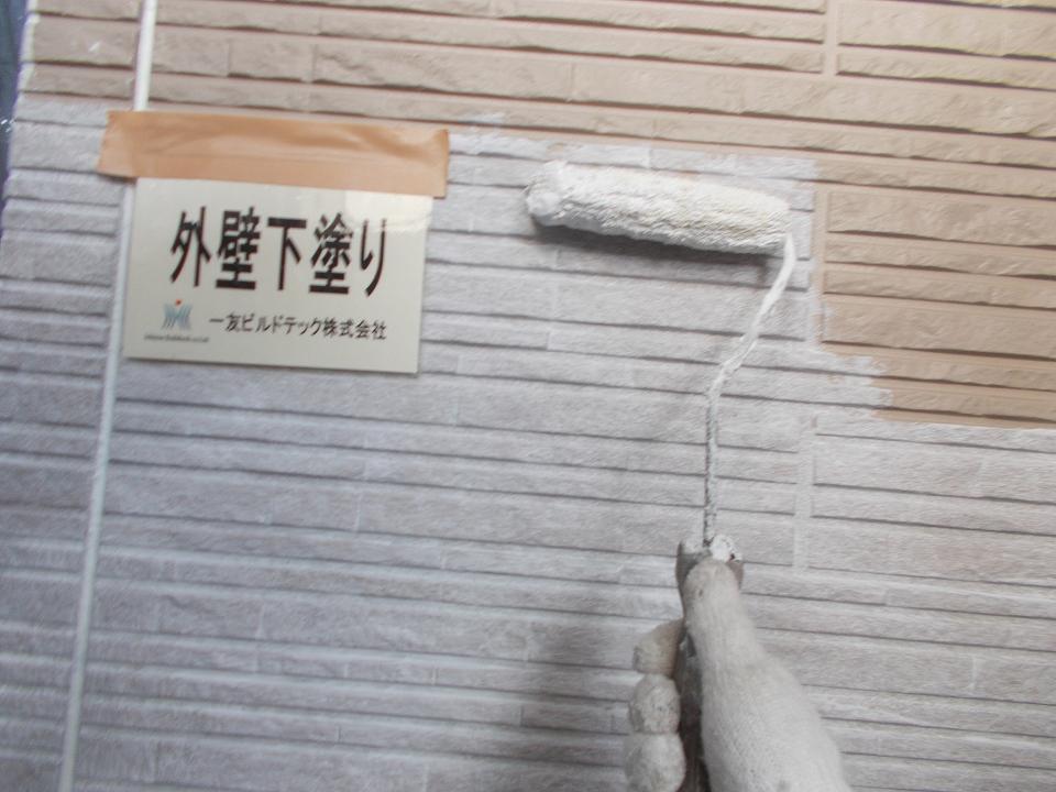 20171127K様邸③外壁 下塗り施工中