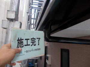 20171127K様邸⑤雨樋 施工完了