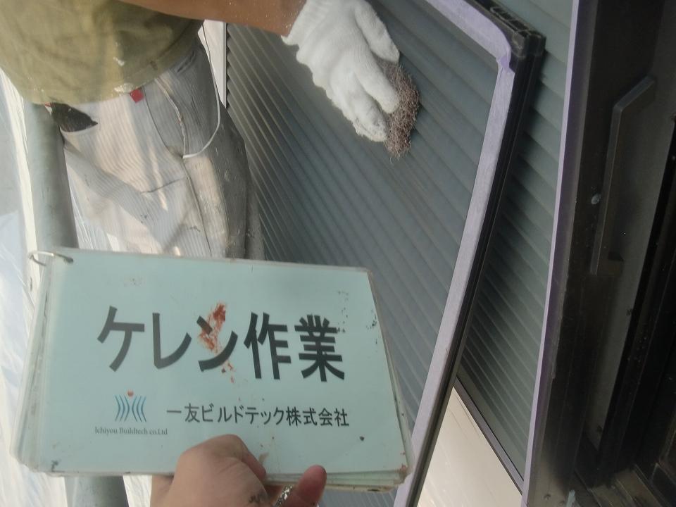 20171117I様邸②雨戸 ケレン作業