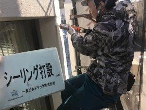 20171208Nビル様③下地処理