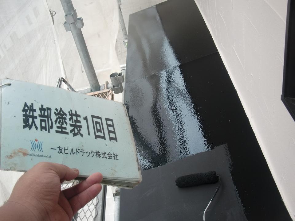 20171117I様邸④霧除け塗装1回目