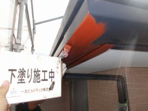 20171127K様邸②雨樋 下塗り施工中