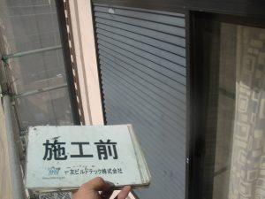 20171117I様邸①雨戸 施工前