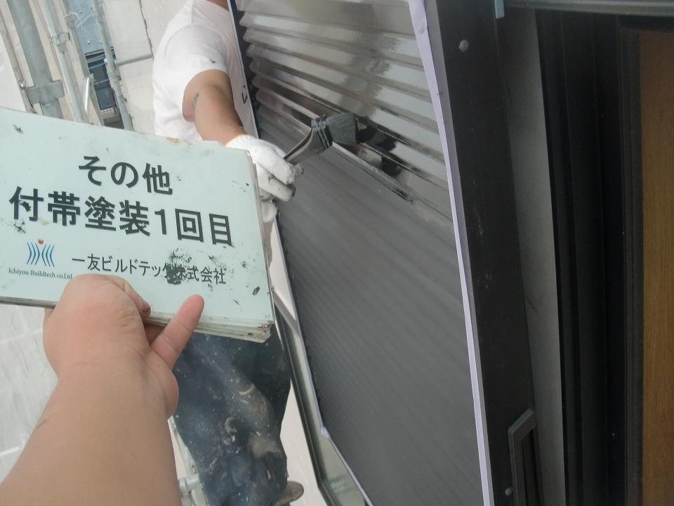 20171117I様邸⑩戸袋 1回目