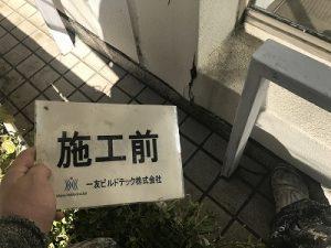20171208Nビル様①施工前