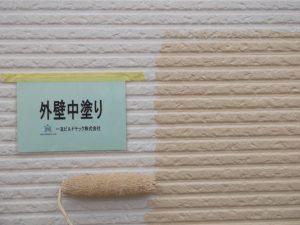 20171113O様邸⑦2階 外壁中塗り