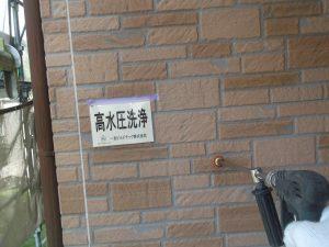 20171113O様邸③高水圧洗浄