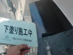 20171117I様邸③サビ止め
