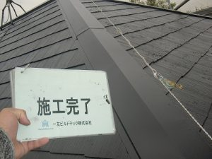 20171208H様⑫鉄部施工完了