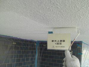 20180105T様邸⑫軒天塗装1回目