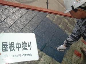 20171208H様⑨屋根中塗り