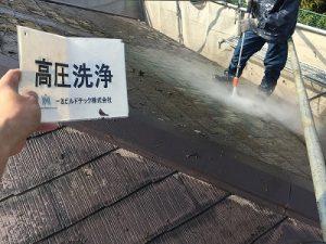 20171208H様③高圧洗浄