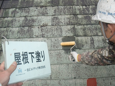 20171208H様⑥屋根下塗り