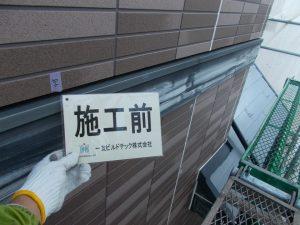 20171215H様邸①施工前