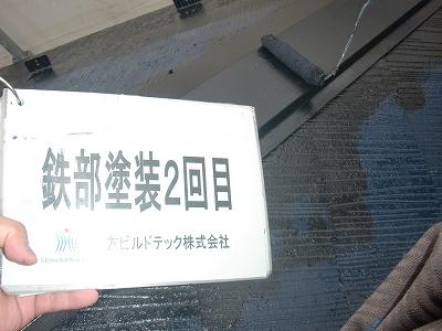 20171208H様⑩鉄部塗装2回目