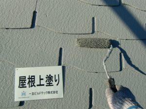 20180126K様邸⑥屋根 上塗り施工中