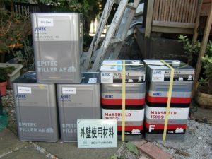 20180126K様邸外壁使用材料