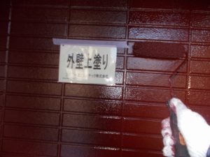 20180202H様邸⑦1階 上塗り